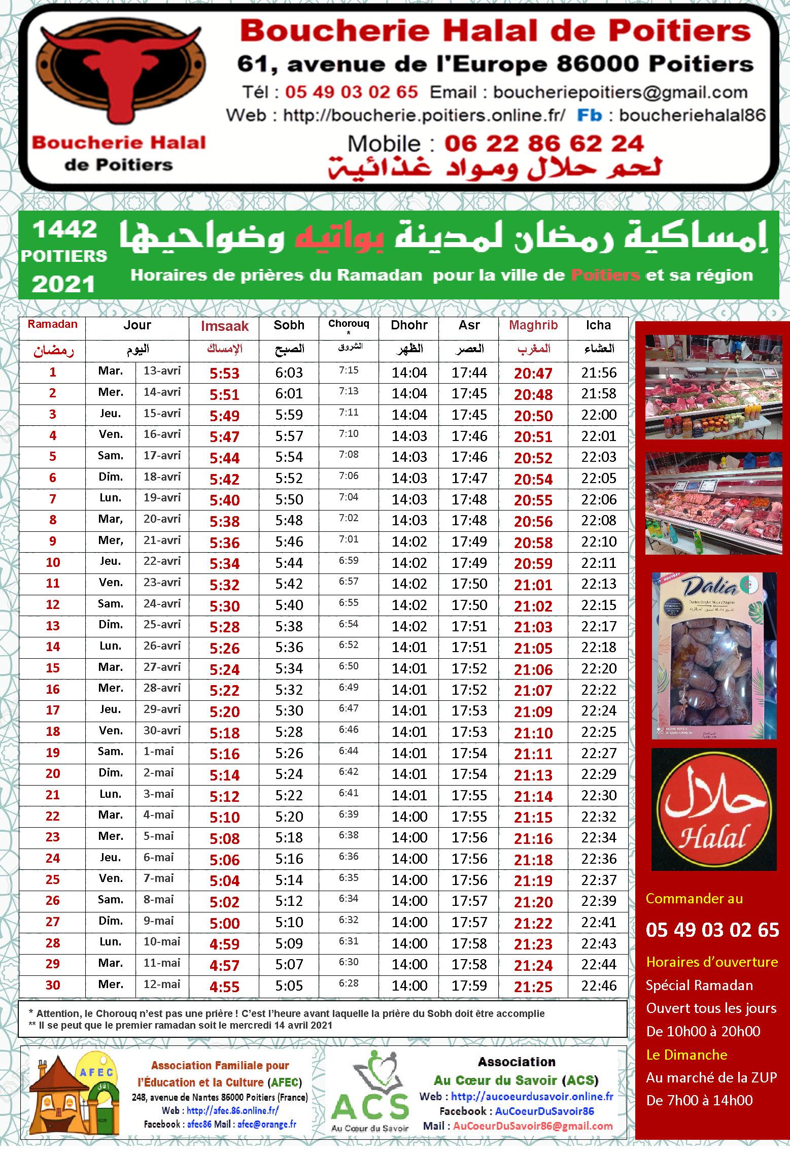Ramadan_2021_New.jpg